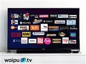 werbung-auf-waipu-tv.png